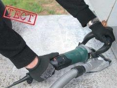 Metabo Метабо RSEV 19 125 RT шлифовальная машина бетон шлифователь