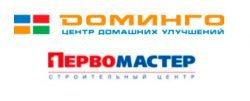 Сибирская группа компаний «Техносистема»