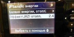 «Термоконсалт» монтаж контроллер Vitotronic 200
