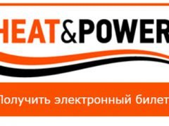 На Heat&Power 2019 Viessmann