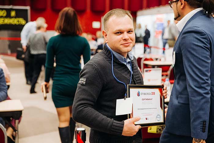Выставка переговоры City Build Russia 2019 онлайн регистрация открыта 30 31 октября Санкт Петербург