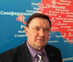 Фиолент Кислицин Виктор Михайлович