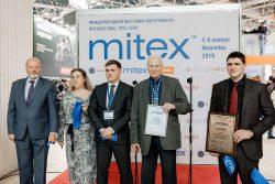 MITEX 2019 выставка инструмент оборудование технологии официальное открытие