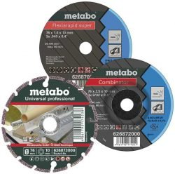 Метабо Metabo СС 12 BL аккумуляторная мини УШМ болгарка резак пила бесщеточный двигатель мотор