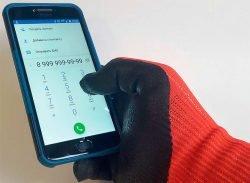 Тест Milwaukee Gloves Cut Level 1 3 5 Перчатки рабочие защита порез технология SmartSwipe