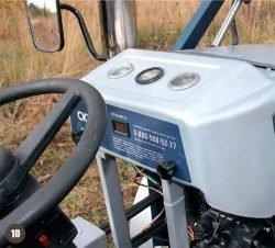 Мини трактор Скаут Т 25 Generation II Scout приборная панель