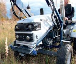 Мини трактор Скаут Т 25 Generation II Scout передние фары