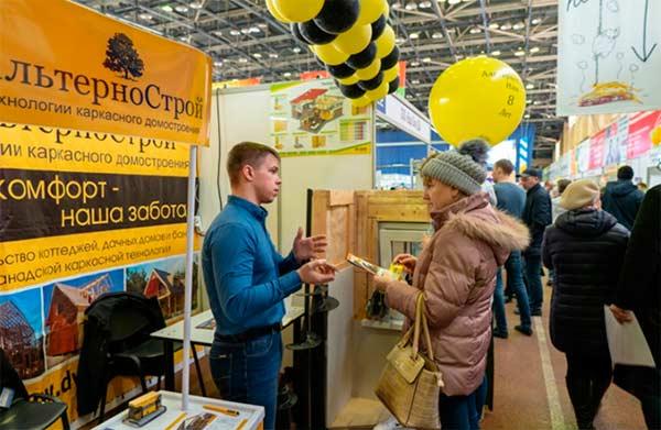 Выставка Коттедж Строй Экспо 2020 Хабаровск 2 5 апреля Проект Дачный сезон