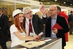 Выставка ОСМ 2020 Отечественные строительные материалы 28 31 января Москва Экспоцентр ЦВК