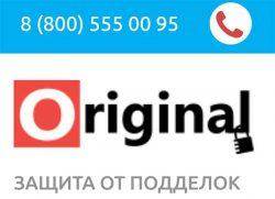 Отличить поддельный СИЗ 3М может любой пользователь в любом регионе РФ