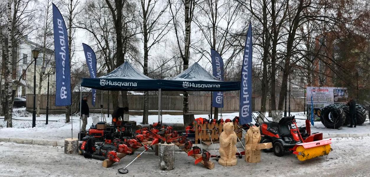 Хускварна Husqvarna стенд выставка Российский лес 2019 Вологда 4 6 декабря