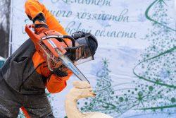 Главная Новогодняя ель России 2020 2019 бензопила Husqvarna 572 ХP Хускварна