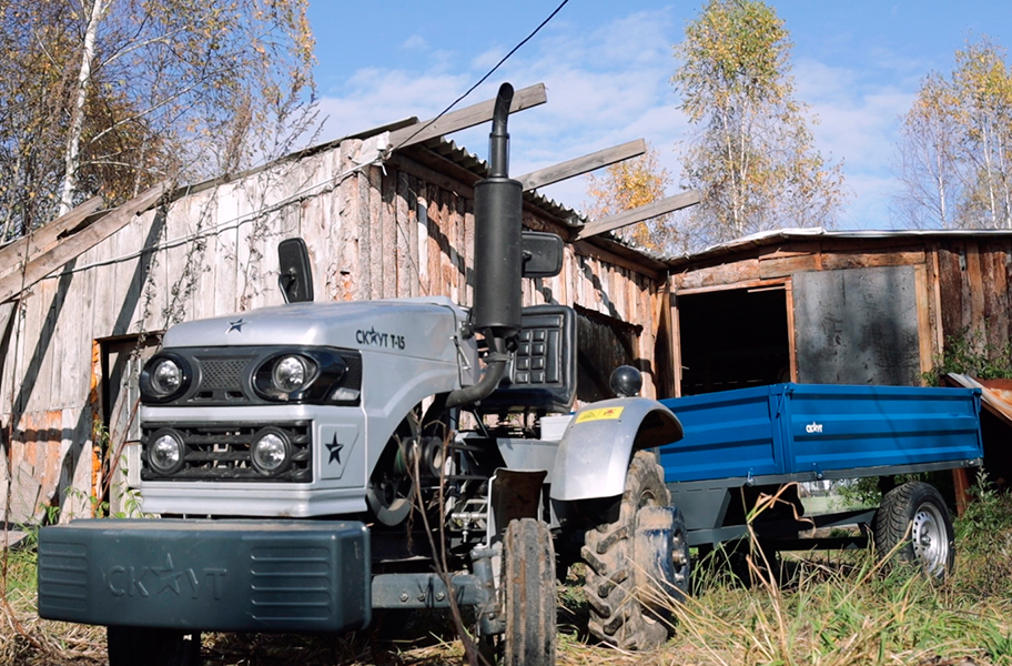 Трактор Скаут Т 15 Scout отзыв владельца