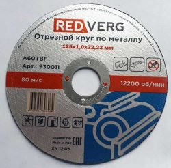 Redverg отрезной круг по металлу 1,0 мм