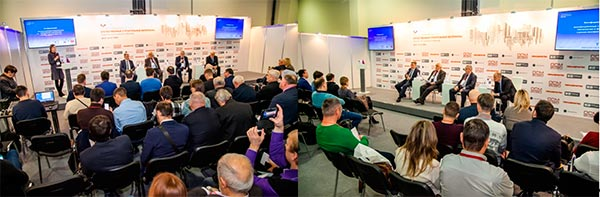 ОСМ 2020 Отечественные строительные материалы пост релиз выставки