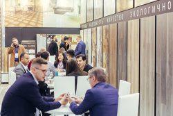 Выставка MosBuild 2020 Мосбилд строительные материалы Москва Крокус Экспо 31 марта 3 апреля