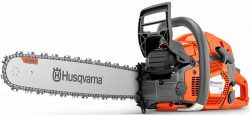 Хускварна Husqvarna 565 бензопила цепная профессиональная пила бензиновая