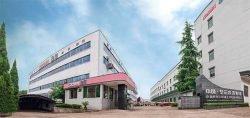 Цзиньхуа Crown nренинговый центр