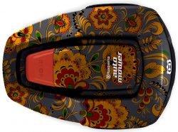 Родион Гениатулин Кастомизированный Husqvarna Automower 105 2020 Хускварна Владивосток победитель конкурс