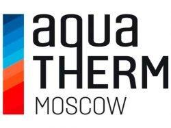 Выставка Aquatherm Moscow вебинар Нюансы BIM BEM проектирования 3 5 июня 2020