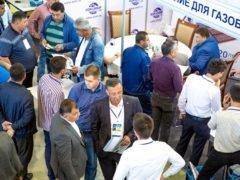 Выставка BuildExpo Uzbekistan 2021 Узбекистан Ташкент 16 18 июня