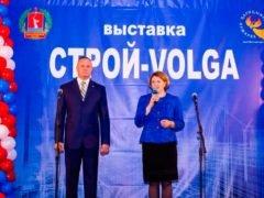 Строй Volga 2020 выставка предприятия строительный жилищно коммунальный комплекс Волгоград 18 20 ноября