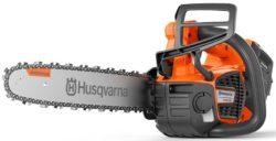 Husqvarna T540i XP Хускварна аккумуляторная цепная пила арборист новинка 2020