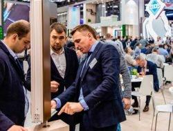 Выставка MosBuild 2021 Оконные технологии раздел ключевой Мосбилд Крокус Экспо