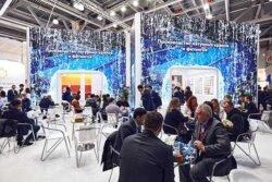 электронный билет Aquatherm Акватерм Moscow 2021