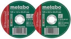 Абразивные диски для УШМ