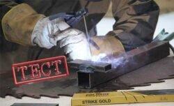 ESAB GoldRox сварочные электроды