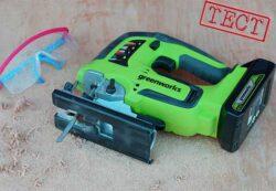 лобзик аккумуляторный Greenworks GD24JS