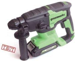 Greenworks GD24SDS2 Аккумуляторный трёхрежимный бесщёточный перфоратор SDS-Plus