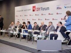 Выставка MosBuild 2021 форум Рынок строительно отделочных материалов и торговли DIY новая реальность регистрация 30 марта