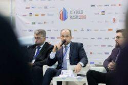 Выставка переговоры City Build Russia 2021 Москва ВДНХ 28 29 апреля