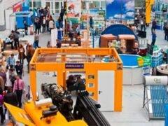 КлиматАкваТЭкс 2021 выставка климатическое инженерное оборудование Красноярск 17 20 марта