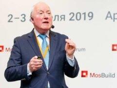 Джон Херберт John Herbert EDRA GHIN подтвердил участие Форум DIY выставка MosBuild 2021 генеральный секретарь