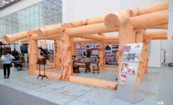 Выставка Малоэтажное домостроение 2021 Строительные отделочные материалы Красноярск 17 20 марта