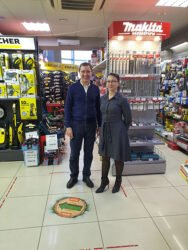MachineStore Свердловская область Сухой Лог
