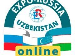 Выставка Expo Russia Uzbekistan Online 2021 Ташкентский бизнес форум онлайн 1 апреля 31 мая