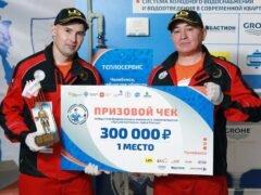 Лучший сантехник Кубок России 2021 Звёздный чемпионат Кубков 2020 Челябинск