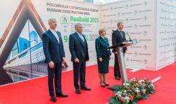 Российская строительная неделя 2021 выставка RosBuild форум церемония открытия