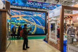 Выставка RosBuild 2021 Российская строительная неделя экспозиция участник Департамент градостроительной политики Москвы