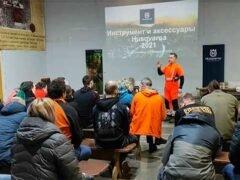 Husqvarna партнер сообщество арборист 2021 встреча февраль Хускварна