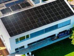 Солнечная панель LG NeON N