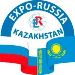 Выставка Expo Russia Kazakhstan 2021 Алматинский бизнес форум Алматы 23 25 июня