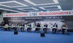 выставка Металлообработка 2021 круглый стол