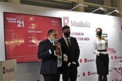 Выставка MosBuild 2021 Awards награждение лауреат премия Awards лучшие решения строительно интерьерная отрасль