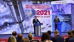 Металлообработка-2021