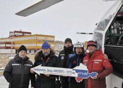 Фиолент Южный полюс Антарктида памятный знак